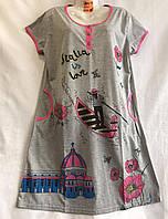 """Домашнє плаття жіноче батал, розміри 5XL-7XL """"SHELLY"""" купити оптом в Одесі на 7км"""