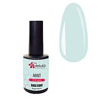 База Molekula Macaron  color Mint 12 ml (ментоловый)