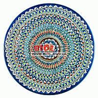 Ляган (узбецька тарілка) 42х5см для подачі плову керамічний (ручна розпис) (варіант 31), фото 1