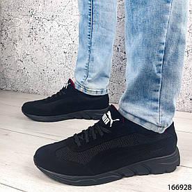 Кроссовки мужские сетка черные, вставки из натуральной замши. В стиле известного бренда