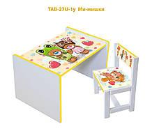 """Комплект стол и 2 укрепленных стула детских """"Ми-мишки"""""""