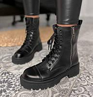 Женские ботинки Balenciaga Tractor