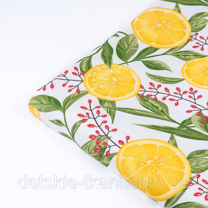 """Лоскут ткани с принтом """"Барбарис и дольки лимона"""" на белом (№3391), размер 36*120 см"""