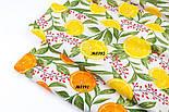 """Лоскут ткани с принтом """"Барбарис и дольки лимона"""" на белом (№3391), размер 36*120 см, фото 6"""