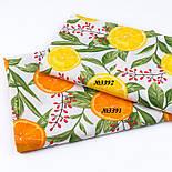 """Лоскут ткани с принтом """"Барбарис и дольки лимона"""" на белом (№3391), размер 36*120 см, фото 8"""