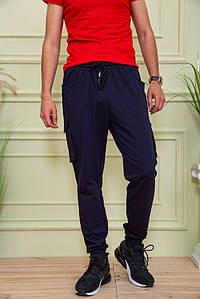 Спорт брюки мужские 119R31-1 цвет Темно-синий
