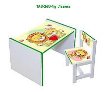 """Комплект стіл і 1 укріплений стілець дитячий """"Левенята"""""""