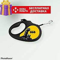 Поводок-рулетка для собак WAUDOG М (Бэтмен), до 25кг, 5 м