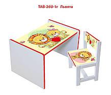 """Комплект стіл і 2 укріплених стільця дитячих """"Левенята"""""""