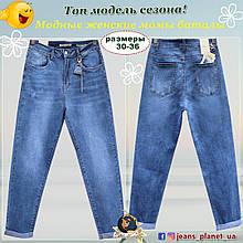 Модные женские джинсы баталы светло-синего цвета Cudi