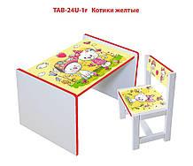 """Комплект стіл і 2 укріплених стільця дитячих """"жовті Котики"""""""