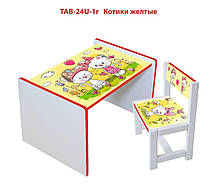 """Комплект стол и 2 укрепленных стула детских """"Котики желтые"""""""