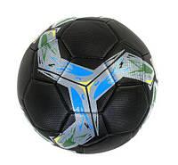 Мяч футбольный (черный)