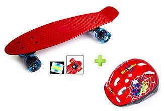 + Шолом + Пенні Борд Penny Board 22Д Red Світяться колеса