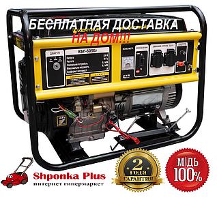 Генератор газ/бензин (двухтопливный) 6,5кВт КЕНТАВР КБГ-605Ег газовый электрогенератор для дома 6 кВт
