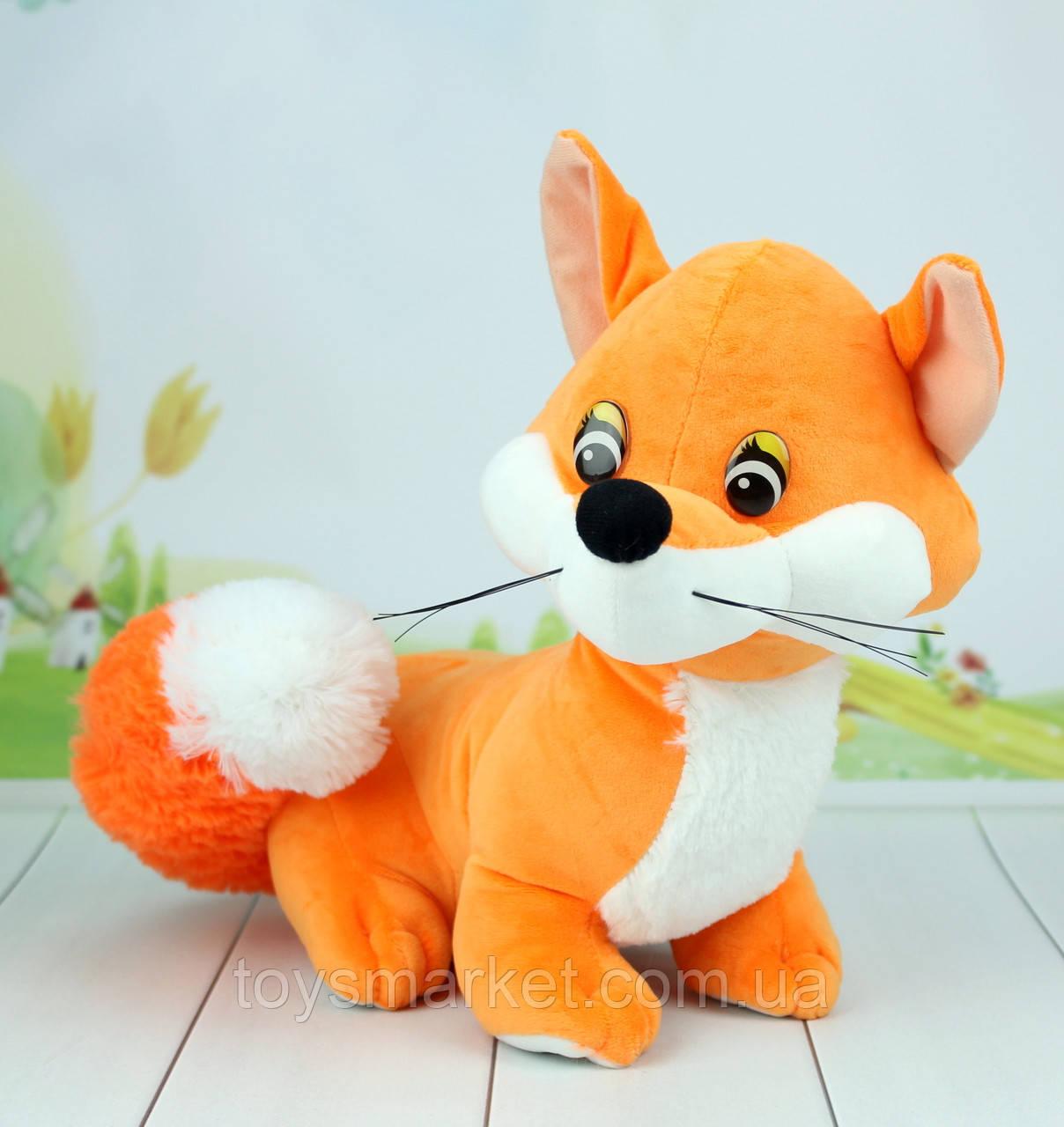 Мягкая игрушка Лиса, 38 см.