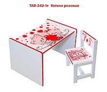 """Комплект стол и 2 укрепленных стула детских """"Котики розовые"""""""