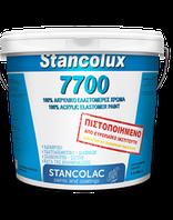 Силиконовая водозащитная краска  Stancolux 7700 1 л.