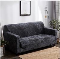 Чехлы для небольших диванов 2-х местные, чехлы на небольшие диваны двухместный HomyTex Замша Темно серый, фото 1