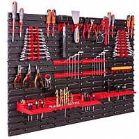 Панель для инструментов 115*78 см Kistenberg без контейнеров