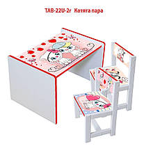 """Комплект стол и 1 укрепленный стул детский """"Котята пара"""""""