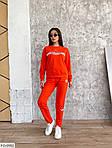"""Жіночий спортивний костюм """"Adidas"""", фото 5"""