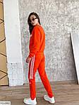 """Жіночий спортивний костюм """"Adidas"""", фото 6"""