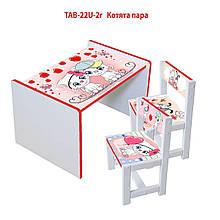 """Комплект стол и 2 укрепленных стула детских """"Котята пара"""""""
