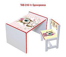"""Комплект стіл і 2 укріплених стільця дитячих """"Единорожка"""""""