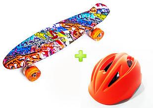 +Шолом + Пенні Борд Penny Board 22Д Orange Graffiti Светящиеся колеса
