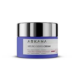 Neuro Sensi Cream - Крем для гиперчувствительной и капиллярной кожи, 50 мл
