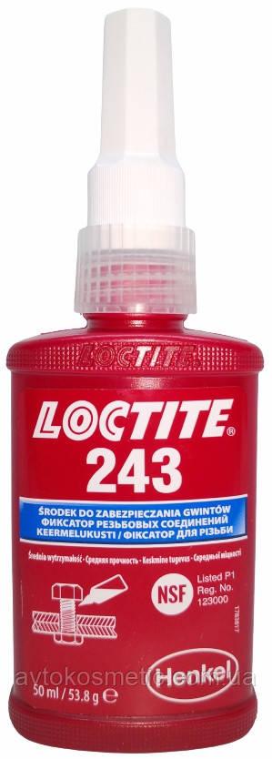 Loctite 243 новый фиксатор резьбы средней прочности 50 мл.