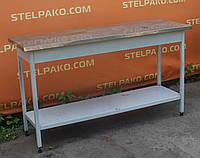Стол для кухни с полкой из нержавеющей стали 150х60х85 см., (Украина), Б/у