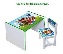 """Комплект стол и 1 укрепленный стул детский """"Щенячий патруль"""""""