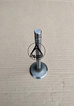 А05.11.008 Клапан впускной СМД-14,15,17,18,19,20,21,22
