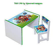 """Комплект стол и 2 укрепленных стула детских """"Щенячий патруль"""""""
