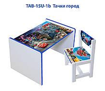 """Комплект стол и 1 укрепленный стул детский """"Тачки город"""""""