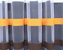 Отрез (1,3х2,7м.) ткани, остаток с рулона. Фатин полосы. Цвет белый с оранжевым и коричневым. Код 341ту 00-567
