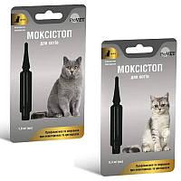 Краплі Моксистоп (краплі на холку проти глистів) для котів 4-10кг (1 піпетка)