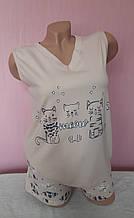 Стильная Пижама с шортами