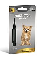 Краплі Моксистоп (краплі на холку проти глистів) для собак до 4кг (1 піпетка)