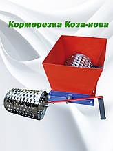Корморезка Коза-нова мини ручная