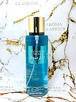 Спрей для тела  Victoria's Secret Aqua Kiss (Виктория Сикрет Аква Кисс) 250 мл