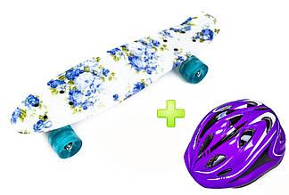 +Шолом + Пенні Борд Penny Board 22Д Blue Rose Світяться колеса