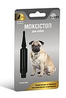 Краплі Моксистоп (краплі на холку проти глистів) для собак 4-10 кг (1 піпетка)