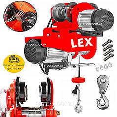Тельфер з кареткою LEX LXEH1000T   1000кг   2.2 кВт