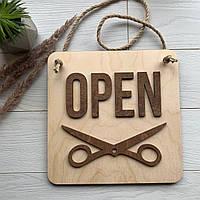 Деревянная табличка на дверь в салон красоты Open/Closed