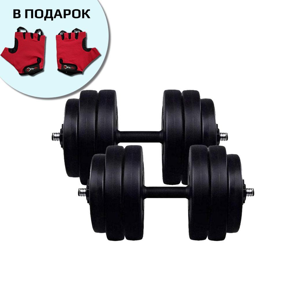 Гантели наборные Fit-On 2x26 кг битумные для эффективных и безопасных тренировок в зале и на дому