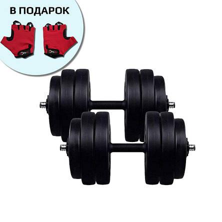 Гантели наборные Fit-On 2x26 кг битумные для эффективных и безопасных тренировок в зале и на дому, фото 2