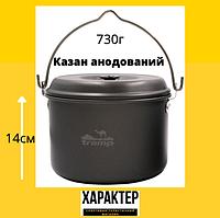 Котел анодированный с крышкой Tramp 4,6 л